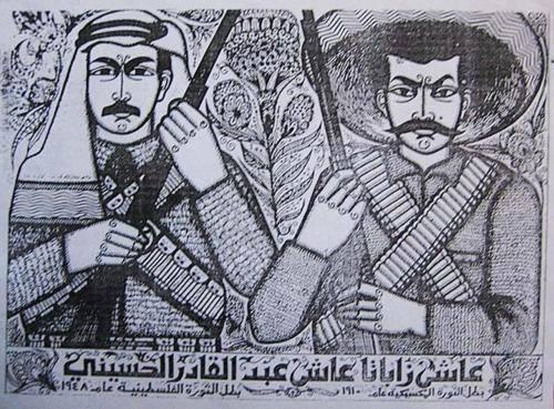 Abd al-Qadir al-Husayni & Emiliano Zapata